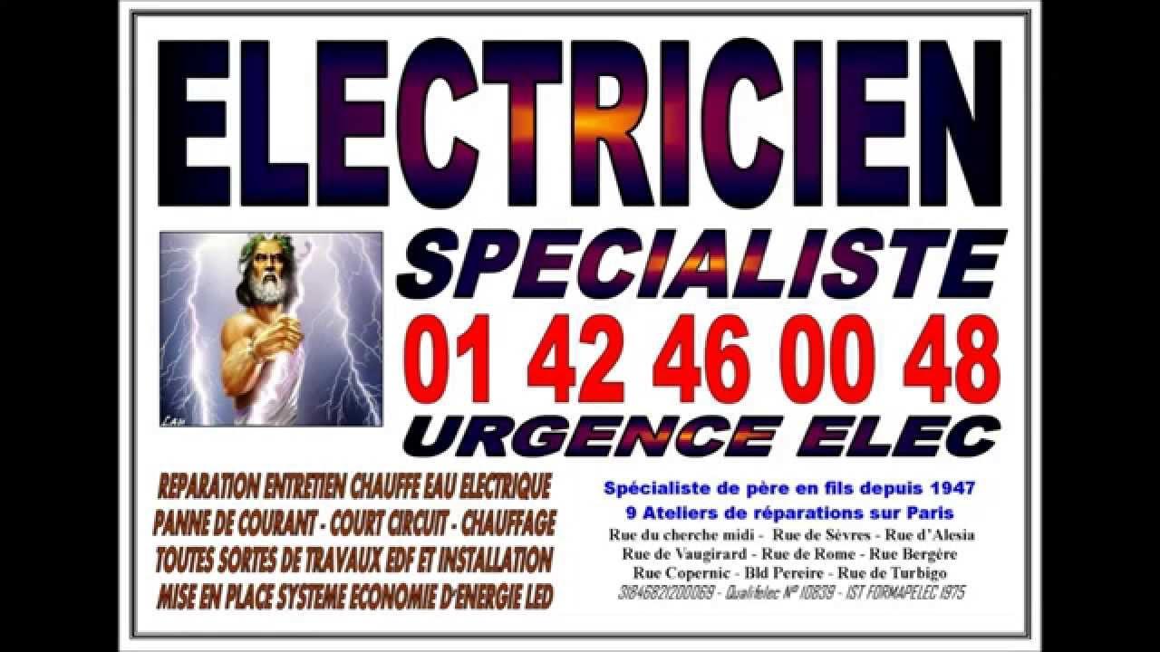 electricien 7eme