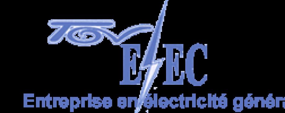electricien urgent